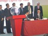 西藏捐赠协议签字