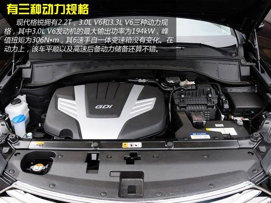 推荐3.0L 7座豪华版 现代格锐购车手册