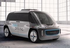 全球首款模块化自动驾驶汽车问世 供用户DIY