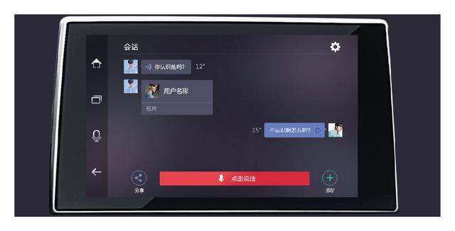 奔腾X40引领社交新风潮 一汽奔腾家族再添实力战将!