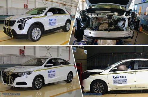 """车辆碰撞""""照妖镜""""C-IASI又来了 知道啥叫撞得起修不起吗?"""