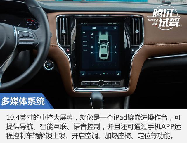 """一颗不安分的""""芯""""机油赛道荣威i620t_试驾_腾讯网英菲尼迪Qx5用什么汽车型号图片"""