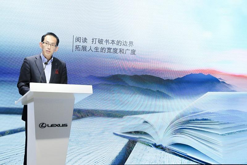 雷克萨斯携手经济观察报启动2019领读中国项目
