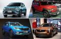 近期将上市SUV抢先看 是复古硬朗还是运动新潮