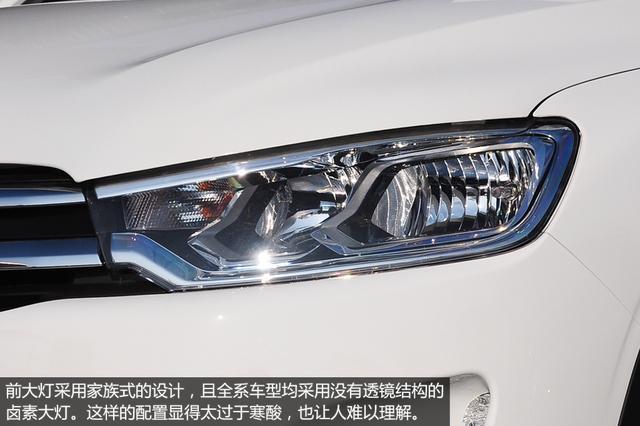 东风雪铁龙C3-XR-东风雪铁龙C3 XR实拍 设计出众高清图片
