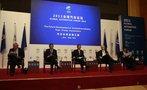 互动讨论:股权合作 跨国发展新模式