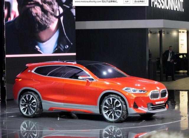 巴黎车展专访宝马设计师:X2将于2018年量产