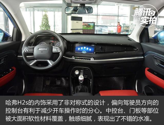 拼颜值比实力 新晋自主小型SUV推荐