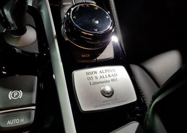 ALPINA D5 S正式公布 搭载3.0升强劲动力