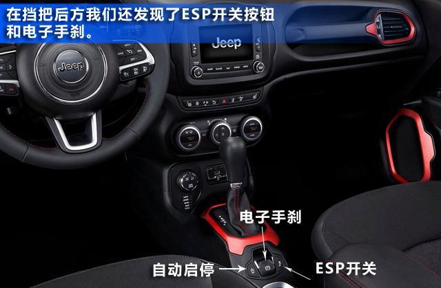 [新车解析]jeep自由侠图解 叛逆小侠客_汽车_腾讯网