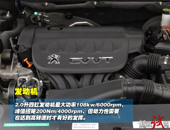 腾讯试驾全新东风标致508 2.0l自动挡车型_汽车_腾讯网