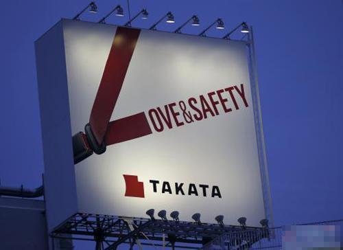 高田安全气囊故障 已召回车辆近1000万辆
