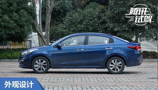 曝起亚多款新车计划 KX7 2017年3月上市