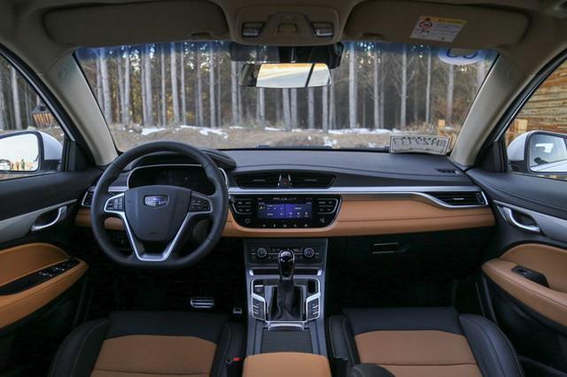 吉利远景S1正式上市 售价6.99-10.29万元
