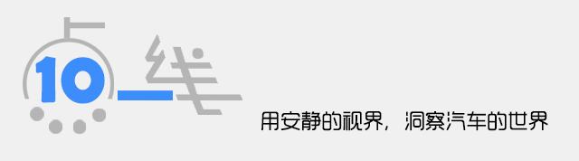 十点一线:自主SUV走下神坛 董明珠要造新能源车