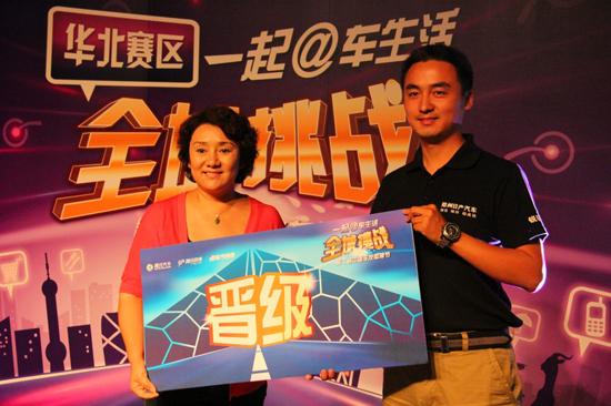 [微博节华北颁奖]D组晋级:郑州日产车友团