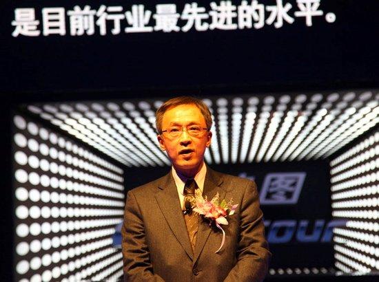 广汽本田歌诗图上市 售39.88万-42.88万元