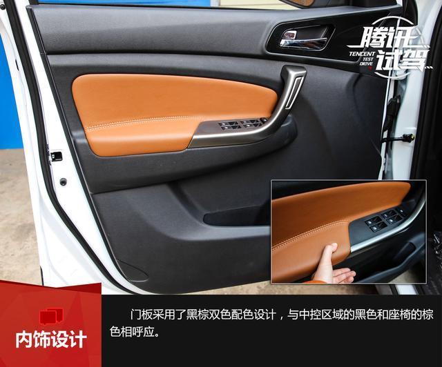 兼顾SUV及MPV两家之长 试驾长安CX70高清图片