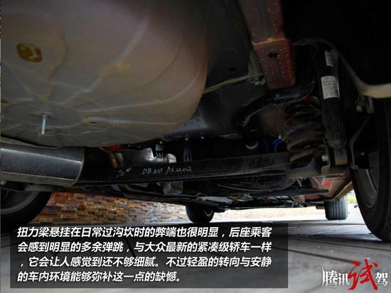 腾讯试驾广汽菲亚特菲翔 家用涡轮增压新军