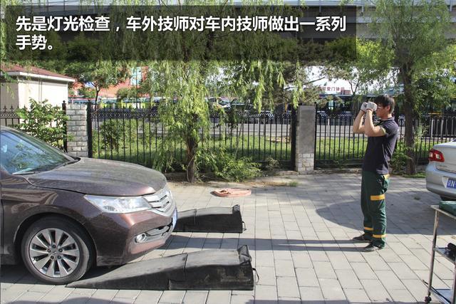 车内的技师也心领神会地按照手势把车辆的各种灯光打开关闭,二人配