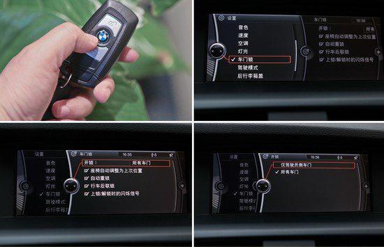 不给窃贼可乘之机 用车防盗知识注意8点