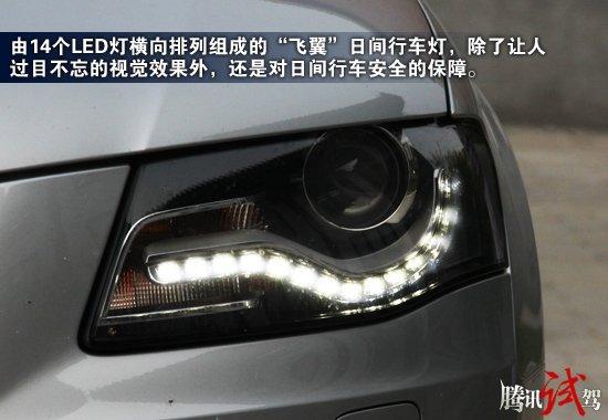 腾讯汽车试驾2012款奥迪A4L 精英进化论