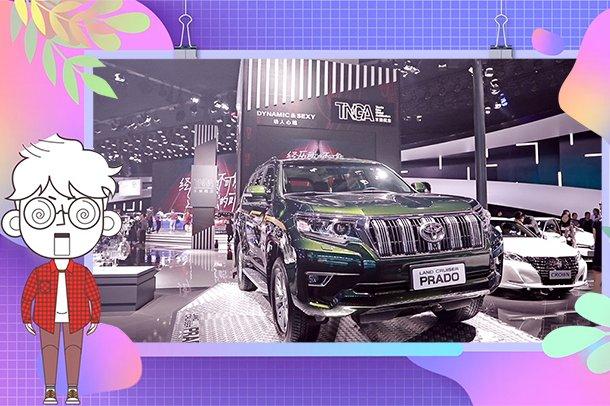 广州车展最火的6款车,你喜欢哪个?