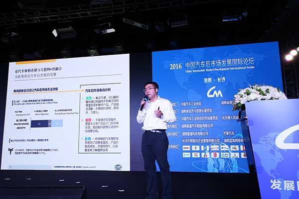 韩韬:品牌化的维修连锁是未来的必经之路
