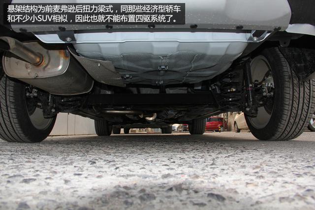 东风风神AX3实拍 更像跨界车高清图片