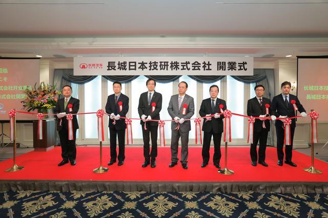 打造国际化研发能力 长城汽车成立日本技术研发中心