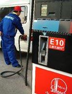 乙醇和甲醇汽油