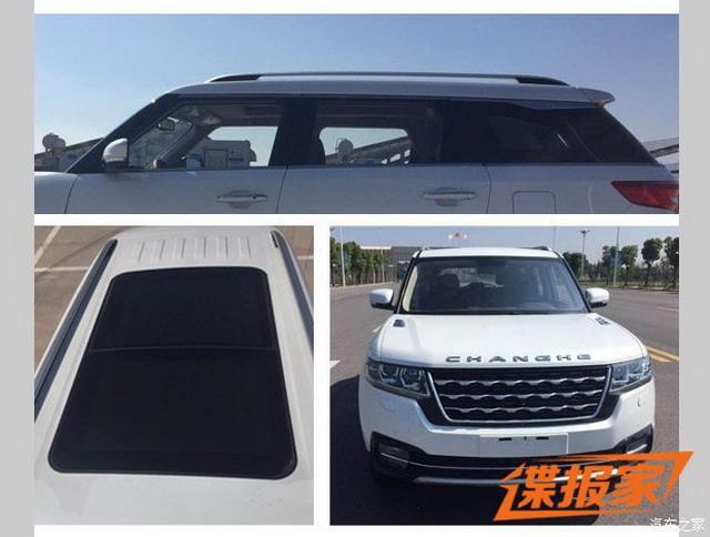 提供两种座椅布局 昌河Q7广州车展发布