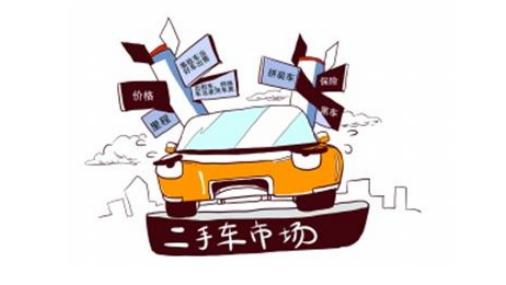 新一轮官降拉开序幕,谁可以拯救中国的车市?