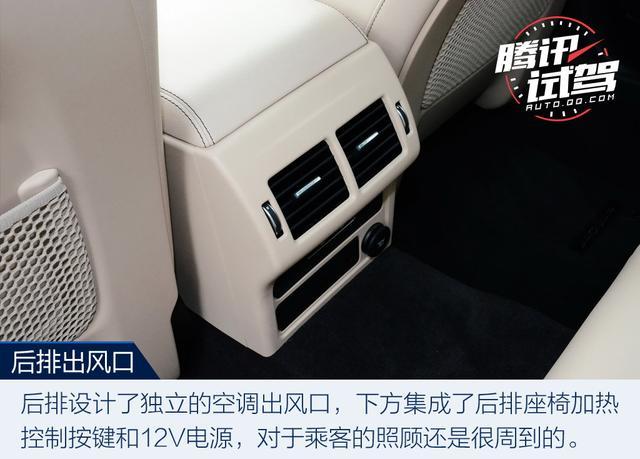 激情中带着优雅 试驾国产全新捷豹XEL