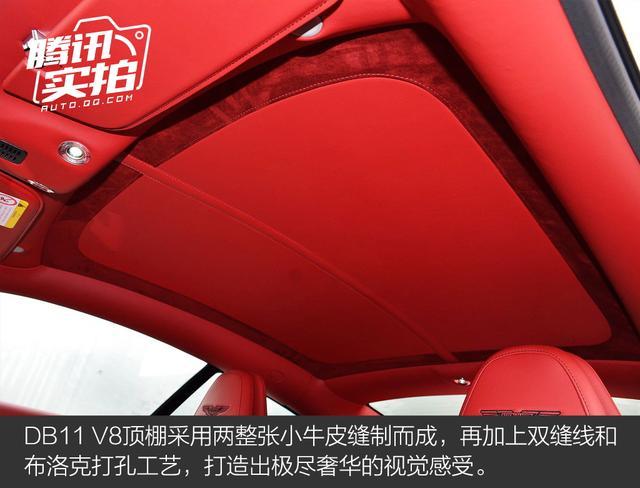 英伦顶级性能派 阿斯顿马丁DB11实拍
