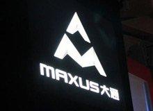 全新MAXUS大通品牌标识