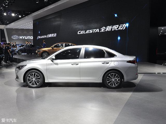 2016广州车展:北京现代全新悦动首发