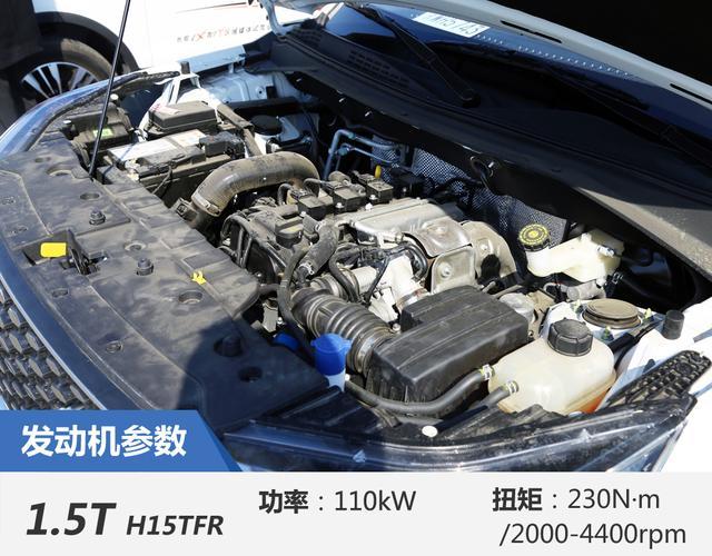 实用7座SUV 试驾长安CX70T 1.5T手动挡