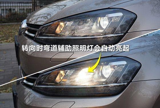 会拐弯的车灯!带你认识弯道照明系统