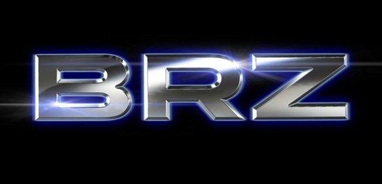 斯巴鲁后驱跑车将亮相法兰克福 定名BRZ