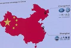 """奥迪就""""地图门""""道歉:伤害了中国人民的感情"""