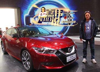 2016北京车展嘉伟说车之日产西玛