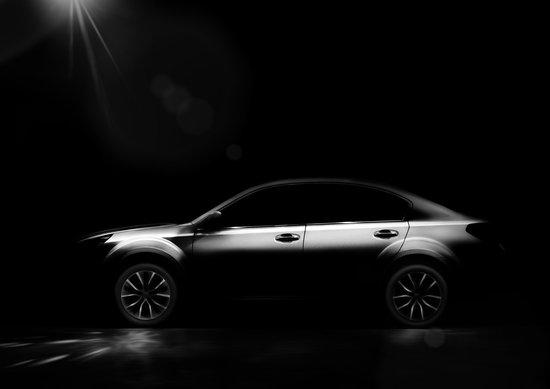 斯巴鲁将参展2012年第十二届北京国际车展