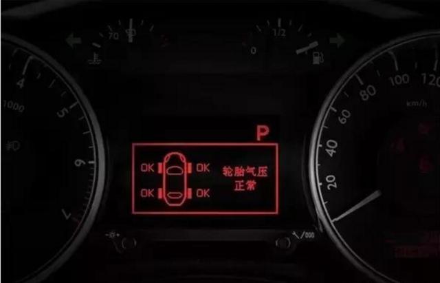 """车上这些配置都没有 你可能买了辆""""假""""车"""