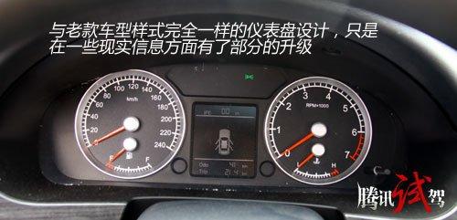 老树新花 腾讯抢先试驾新款中华骏捷