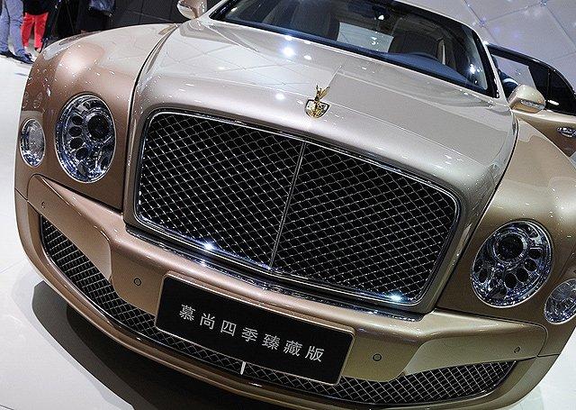 [新车上市]宾利慕尚四季臻藏版售688万元起