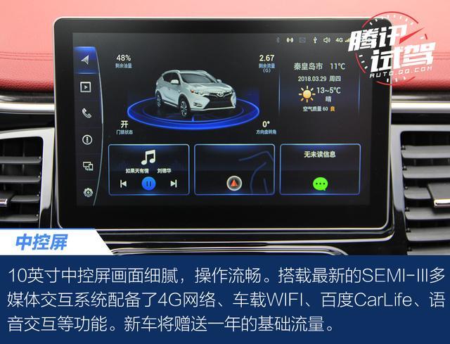 东南DX7 Prime正式上市 售价10.29-14.99万