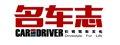 名车志_2013广州车展_腾讯汽车