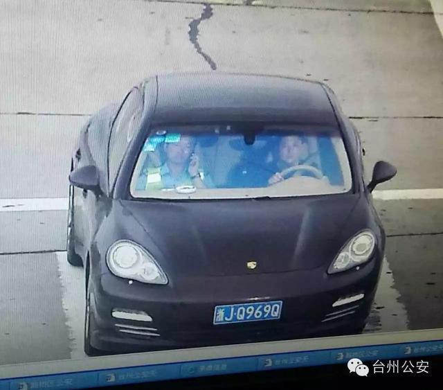 《每日猜车》第739期:豪车司机挟持协警