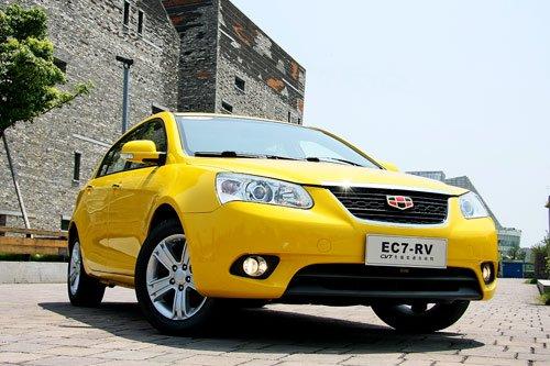 帝豪EC718 CVT车型上市 售价8.98-10.98万